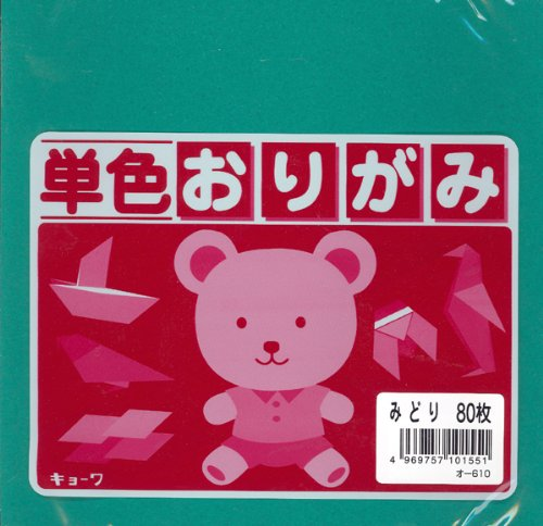 "Japanese Origami Paper 6"" (Green)#1551"