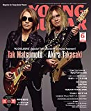 YOUNG GUITAR (ヤング・ギター) 2016年 06月号