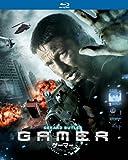 GAMER-ゲーマー- [Blu-ray]