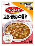 明治 やわらか食 豆腐と野菜の中華煮 区分3 100g×5個