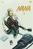 NANA-ナナ- 5[DVD]