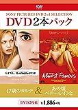 17歳のカルテ/あの頃ペニー・レインと[DVD]