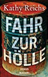 img - for Fahr zur H lle (German Edition) book / textbook / text book