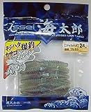 ISSEI(イッセイ) 海太郎 ジャコバグ 2.6 イワガニ 2.6