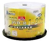 SMARTBUY DVD-R4.7GB1回録画用ワイドプリンタブル1-20倍速スピンドルケース50枚入り抗菌仕様 SMR47-AGC20X50PW