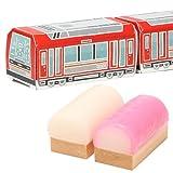 【鈴廣かまぼこ】箱根登山電車かまぼこ