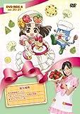 クッキンアイドル アイ!マイ!まいん! DVD-BOX4
