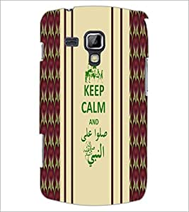 PrintDhaba Quote D-2721 Back Case Cover for SAMSUNG GALAXY S DUOS 2 S7582 (Multi-Coloured)