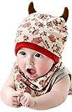 (ケイグラッソ)K-grasso+ ベビー 帽子 + スタイ 2点 セット かわいい モンスター 柄 角付き フライス プレゼント 出産祝い ギフト お祝い 新生児 赤ちゃん キッズ ぼうし キャップ ハット よだれかけ 子供 用 男の子 ボーイズ ユニセックス (04. ベージュ)