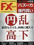 �FX��ά.COM(�ɥåȥ���) 2016ǯ 07 ��� [����]