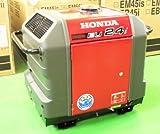 【試運転済み】ホンダ発電機 HONDA EU24i-JNA0 (車輪無し)