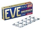 【指定第2類医薬品】イブクイック頭痛薬DX 10錠 ランキングお取り寄せ