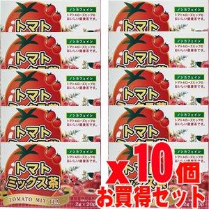 トマトダイエットで和題 トマトミックス茶 2gx20包 x10個セット