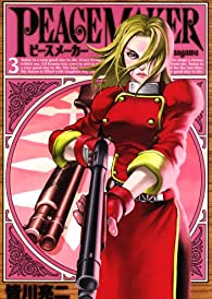 PEACE MAKER 3 (ヤングジャンプコミックス)