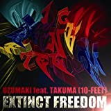 EXTINCT FREEDOM♪UZUMAKI feat. TAKUMA [10-FEET]