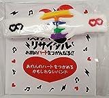 関ジャニ∞ リサイタル お前のハートをつかんだる!! 公式グッズ スーパーマジカルバンド