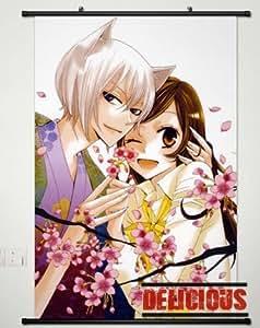 .com: Home Decor Japanese Anime Kamisama Kiss Nanami Momozono Tomoe