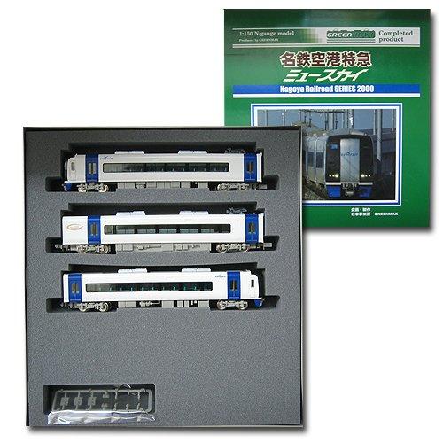 Nゲージ 4026 名鉄2000系「ミュースカイ」 3輛基本セット (動力付) (塗装済完成品)