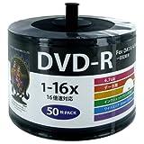 HIDISC&nbps;データ用DVD-R&nbps;16倍速対応&nbps;ホワイトレーベル&nbps;ワイドプリンタブル&nbps;50枚入りスタッキングバルク&nbps;エコタイプ