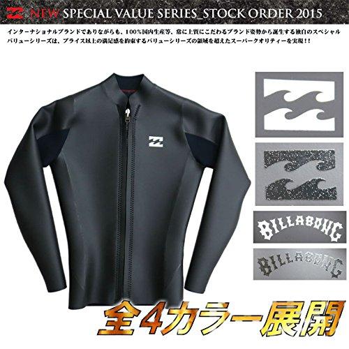 2015-2016 Billabong ビラボン ウェットスーツ スペシャルバリュー AF018-201 2x2mm フロントジップ スキンモデル L/Sジャケット タッパー (0.BLK, ML)