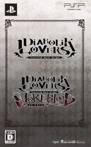 【ゲーム 買取】DIABOLIK LOVERS ツインパック