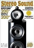 季刊ステレオサウンド No.200