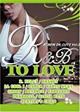 [SCREW DA CUTZ Vol.2] R&B TO LOVE [DVD]