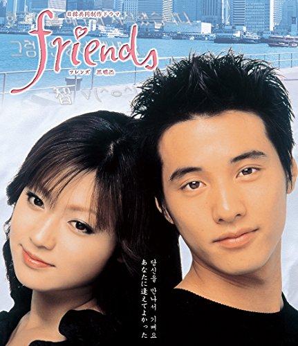 Friends フレンズ Blu-ray BOX[Blu-ray/ブルーレイ]