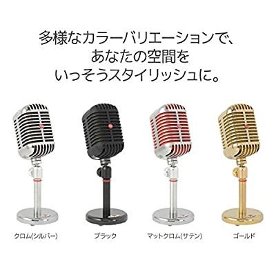JIMMY STUDIO DESIGN R50 Bluetoothスピーカー クロム
