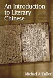 An Introduction to Literary Chinese (Harvard East Asian Monographs)