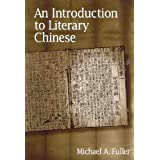 "An Introduction to Literary Chinese: Revised Edition (Harvard East Asian Monographs)von ""Michael Anthony Fuller"""