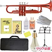 トランペット サクラ楽器オリジナル 初心者入門セット/MRD
