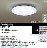 パナソニック電工照明器具(Panasonic) Everleds LEDシーリングライト 調色タイプ LGBZ1150