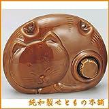 福猫 (アメ) 湯たんぽ [220×160×90mm・1,000cc] エコ 冬 温かい かわいい ネコ