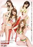 東京ビューティーモデルズ 2 新人読者モデル騙しファックPARTY [DVD]