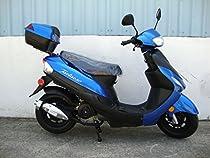 _^ Best PRICE! 50cc Gas Street Legal Scooter TaoTao ATM50-A1