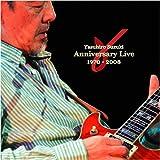 Yasuhiro Suzuki Anniversary Live 1970-2008