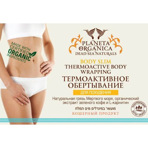 Body Slim thermoactifs Emballage corps 15.2 OZ /