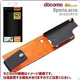 IS11S/SO-02Cフラップタイプレザージャケット/ブラック