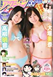 漫画アクション 2013年8月6日号 [雑誌][2013.7.16]