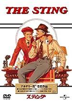 Amazon.co.jp | スティング [DVD] DVD・ブルーレイ - ポール・ニューマン, ロバート・レッドフォード, ジョージ・ロイ・ヒル