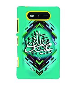 PrintVisa Religious & Spiritual Allah 3D Hard Polycarbonate Designer Back Case Cover for Nokia Lumia 820