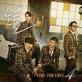 Noel(ノウル)4集 - Time For Love (韓国盤)
