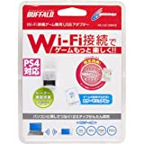 BUFFALO Wi-Fiコネクター WLI-UC-GNM-B 【3DS/3DS LL/Wii/Wii U/PS3対応】