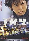 T.R.Y.[DVD]