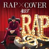 童子-T / RAP×COVER