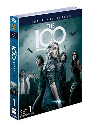 THE 100/ハンドレッド〈ファースト〉 セット1(4枚組) [DVD]
