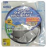 cretom [ クレトム ] 遮光スプリングシェードM [ カラー ] シルバー/ブラック [ サイズ ] 1400×780mm [ 品番 ] SA-105