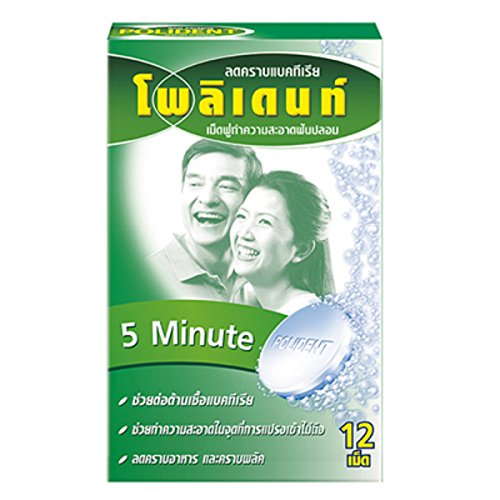 Polident Antibacterial 5 Minute Denture Cleanser 24 Tablets front-434001