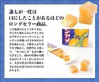 ボンタンアメ(8粒×6個入り)